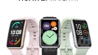 صورة هواوي تقدم ساعة HUAWEI WATCH FIT بسعر تنافسي في مصر