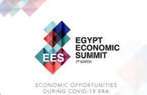 صورة انعقاد قمة مصر الاقتصادية ديسمبر المقبل لمناقشة الفرص الاقتصادية ما بعد أزمة كورونا