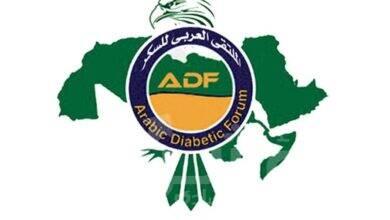 صورة الملتقى العربي لأمراض السكر يعرض طفرات جديدة في علاج أمراض السكر والسمنة
