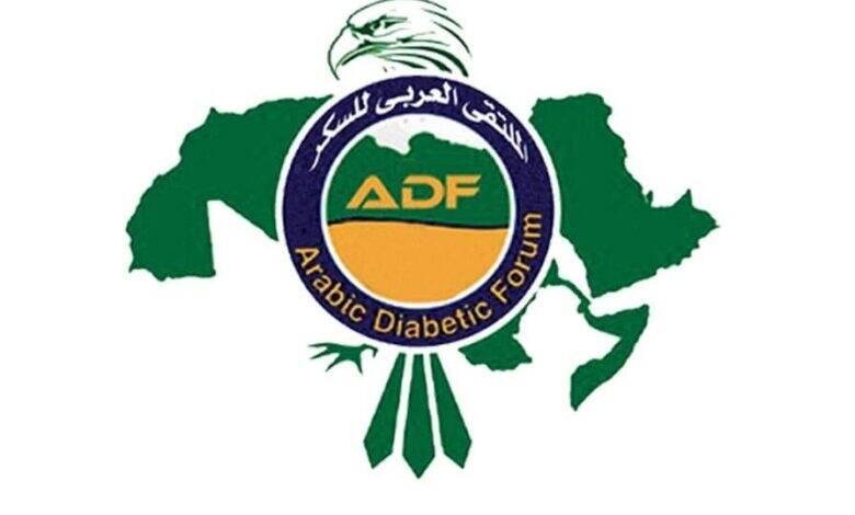 فعاليات الدورة الـ 11 للملتقى العربي لأمراض السكر
