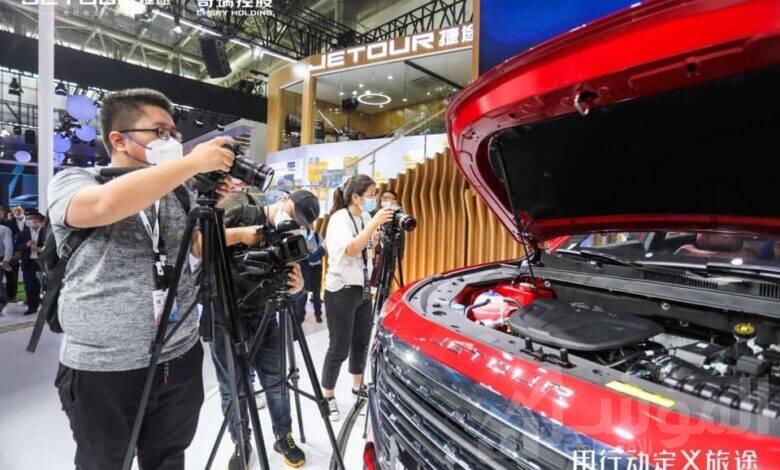 تقديم السيارة جيتور X70 PLUS