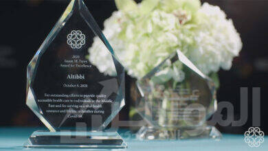 """صورة """"الطبي"""" تفوز بجائزة معهد الشرق الأوسط للتميز لجهودها في مكافحة فيروس كورونا في مصر والأردن والسودان ولبنان"""