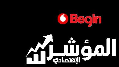 """صورة """"ڤودافون مصر"""" تطلق منصة Begin دعما لرواد الأعمال الحرة وربطهم بالمشروعات الصغيرة والمتوسطة والكبيرة"""