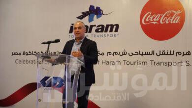 صورة شركة هرم للنقل السياحي تتعاقد مع شركة تصنيع وتعبئة كوكاكولا مصر