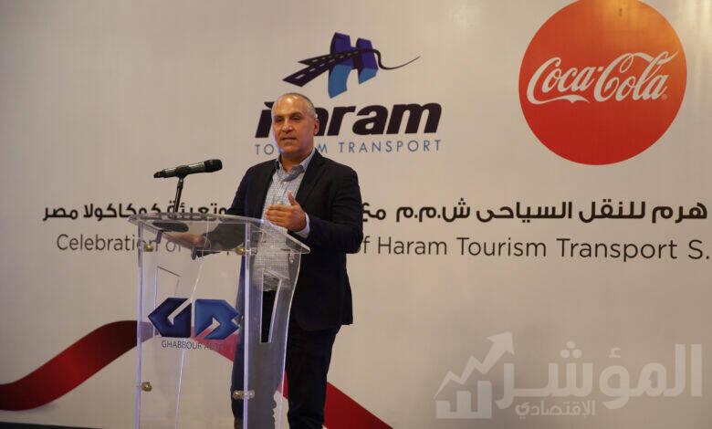 مهندس / أحمد العفيفي الرئيس التنفيذي لشركة تصنيع وتعبئة كوكاكولا مصر