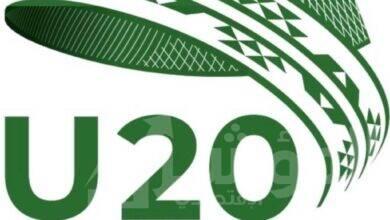 """صورة مجموعة تواصل المجتمع الحضري توصي في بيانها الختامي دول العشرين بالاستثمار في تعافٍ اقتصادي """"عادل وصديق للبيئة"""""""