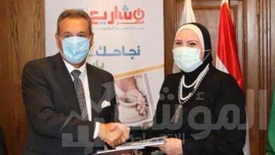 صورة جهاز تنمية المشروعات و بنك مصر  يوقعان عقد جديد للتمويل متناهي الصغر بقيمة 500 مليون جنيه