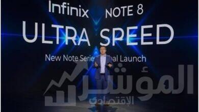 صورة إنفينكس تبهر العالم بهاتفها الجديد Note 8