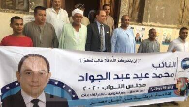 صورة أمانة تنمية الموارد والخدمه المجتمعيه تنظم لقاءات وزيارات لدعم مرشحيه بقرية جحدم