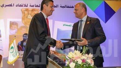 """صورة """" البريد """" و """" المصري للتأمين """"  يوقعان بروتوكول تعاون لاتاحة خدمات تأمينيه متميزة"""