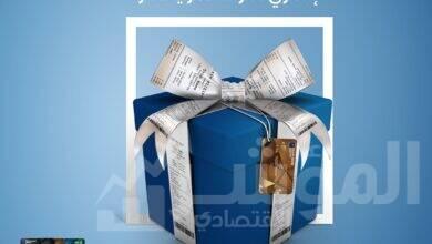 """صورة بلوم مصر يطلق برنامج نقاط المكافآت والخصومات """"BLOM POINTS"""" لحاملي بطاقاته"""