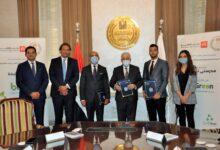 """صورة """" التعليم """" توقع بروتوكول تعاون مع """"بنك القاهرة"""" لنشر الوعي البيئي للطلاب داخل 150 مدرسة"""