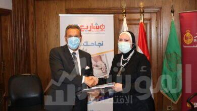 """صورة جهاز تنمية المشروعات و """" بنك مصر """" يوقعان عقد جديد بقيمة 500 مليون جنيه للتمويل متناهي الصغر"""