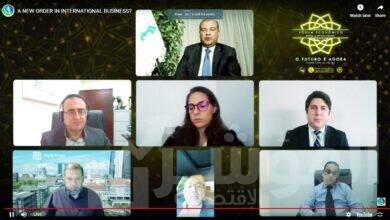 صورة التحوّل الرقمي يمهّد الطريق أمام تعزيز التعاون العربي-البرازيلي