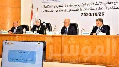 """صورة """" جامع """"  تستعرض مع ممثلي اتحاد الصناعات المصرية منظومة التيسيرات والحوافز الاستثمارية"""