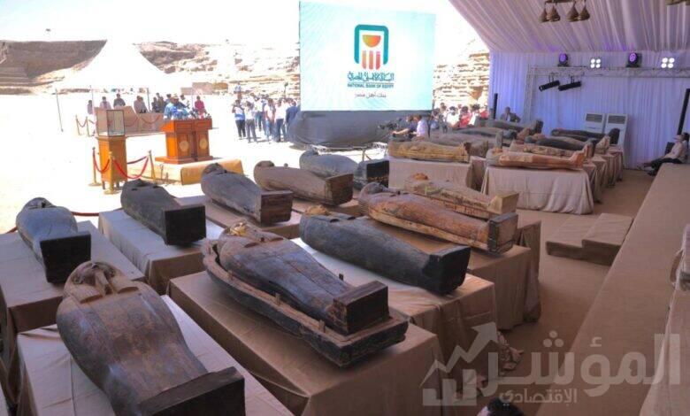 برعاية البنك الاهلي المصري وزارة السياحة والاثار تعلن عن كشف أثري جديد بمنطقة سقارة