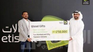 """صورة """"اتصالات"""" تعلن الفائز بـ250 ألف درهم في سحب الجائزة الكبرى لهدايا واصل """"Wasel Gifts"""""""