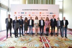 » تقوم برعاية مهرجان الجونة السينمائي في دورته الرابعة 2020