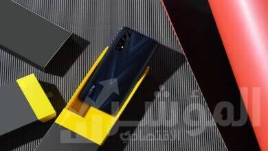 صورة ريلمي تطلق رسميا 7 & 7pro أسرع هاتفين يدعمان شحن فائق السرعة في مصر