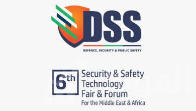 صورة HSTتعزز حضورها في السوق المصرية وتشارك في فعاليات معرض DSS …نوفمبر المقبل