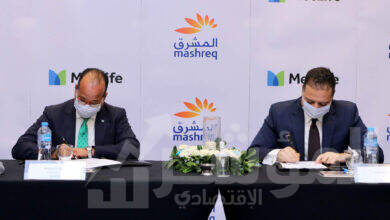"""صورة عقد شراكة بين""""متلايف لتأمينات الحياة""""وبنك""""المشرق -مصر""""لإطلاق برنامج تأمين مصرفي متكامل"""
