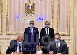 """صورة رئيس الوزراء يشهد توقيع بروتوكول تعاون بين """"المركز الوطني لاستخدامات أراضي الدولة و""""جهاز تنمية التجارة الداخلية"""""""