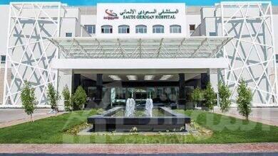 صورة السعودي الألماني – القاهرة تحتفل بحصولها على شهادة الاعتماد من الهيئة العامة للاعتماد والرقابة الصحية*