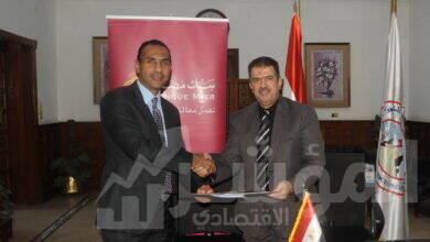 صورة بنك مصر يوقع بروتوكول تعاون مع شركة جنوب القاهرة لتوزيع الكهرباء وشركة فوري دهب