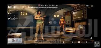 صورة لعبة ببجي موبايل وMETRO EXODUS تقدمان رويال باس الموسم 16 بتعاون هو الأول من نوعه