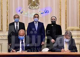 """صورة رئيس الوزراء يشهد توقيع بروتوكول تعاون بين """"جهاز تنمية التجارة الداخلية"""" و""""الاتحاد العام للغرف التجارية"""""""