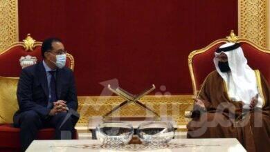 صورة رئيس الوزراء يؤدي واجب العزاء في وفاة الأمير خليفة بن سلمان آل خليفة رئيس وزراء البحرين الراحل