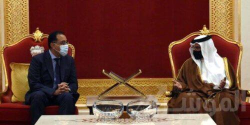 رئيس الوزراء يؤدي واجب العزاء في وفاة الأمير خليفة بن سلمان آل خليفة رئيس وزراء البحرين الراحل