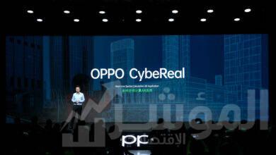 صورة OPPO تستعرض ٣ ابتكارات تصورية في ملتقى INNO DAY 2020 كرؤيتها لمستقبل متكامل