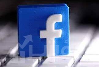 """صورة حملة تثقيفية تطلقها فيسبوك في منطقة الشرق الأوسط وشمال إفريقيا بالتعاون مع منصة """"فتبينوا"""" لمكافحة الأخبار الكاذبة"""