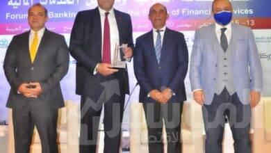 صورة اتحاد المصارف العربية يـُكرم بنك أبوظبي التجاري–مصر خلال فعاليات منتدى«الصناعة المصرفية ومستقبل الخدمات المالية»