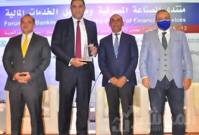 اتحاد المصارف العربية يـُكرم بنك أبوظبي التجاري - مصر