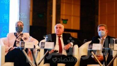 صورة انطلاق مؤتمر مصر في عالم متغير