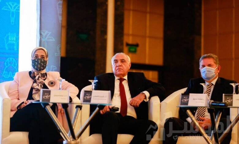 انطلاق مؤتمر مصر في عالم متغير