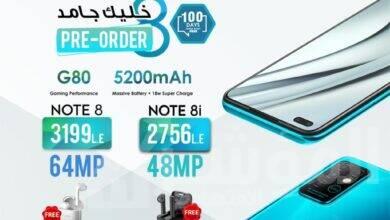 صورة Infinix تطلق حملة الحجز المسبق لهاتفها الجديد  Note 8  في السوق المصري