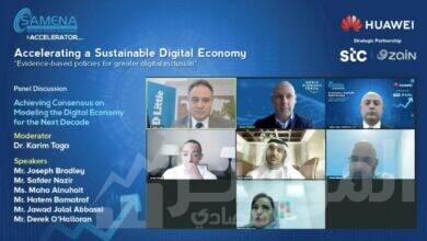 """صورة """"اتصالات"""": الجيل الخامس يدعم التسريع نحو الاقتصاد الرقمي، وإنترنت الأشياء، والحوسبة السحابية"""