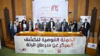 """صورة توقيع بروتوكول تعاون بين """"أسترازينيكا"""" ومعهد الأورام ومؤسسة صحة مصر تحت شعار """"نفسك حياة"""""""