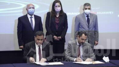 صورة الستوم مصر لمشروعات النقل وهيئة سكك حديد مصر يوقّعان بروتوكولًا للتعاون التعليمي والتدريبي