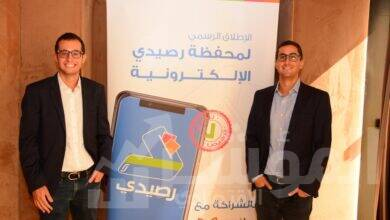 صورة رصيدي تطلق أول محفظة إلكترونية مستقلة مرخصة في مصر بالتعاون مع بنك saib وماستركارد