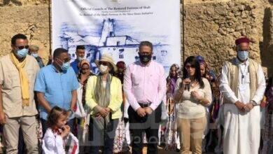 صورة المشاط تشارك في افتتاح تطوير قلعة شالي بسيوة مع الاتحاد الاوروبي