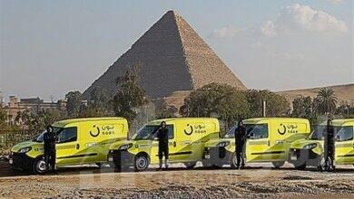 صورة تطبيق نون يعلن عن أكبر عروض الجمعة الصفراء