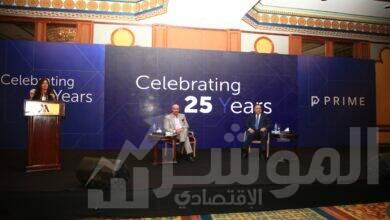 صورة برايم القابضة تحتفل بمرور 25 عامًا على انطلاقها وتطلق هوية مؤسسية جديدة