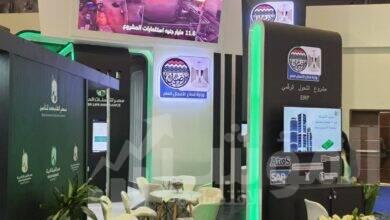 """صورة وزارة قطاع الأعمال العام تشارك في معرض ومؤتمر """"2020 Cairo ICT"""""""