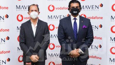 """صورة ڤودافون شريكا لـ """"MAVEN Developments"""" للتحول الرقميبمشروع """"باي ماونت"""" السخنة"""
