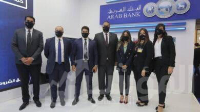 صورة البنك العربي يشارك في معرض القاهرة الدولي للتكنولوجيا