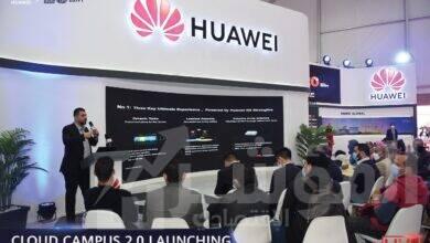 """صورة شركة هواوي تكنولوجيز تطلق أحدث حلولها التكنولوجية في مصر ال """"CloudCampus 2.0"""""""